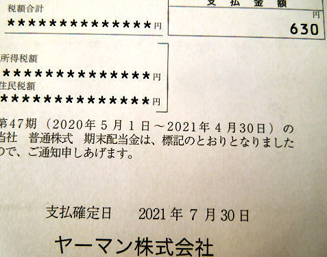 DSCN9482.JPG
